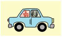 денежная машина