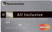 all_inclusive_184x152
