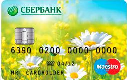 social_debit_370x250